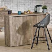 【森可家居】科瑞木紋4尺桌面中島收納櫃(桌) 7JX208-2 餐櫃 廚房收納櫃 吧台桌櫃 復古工業風