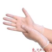 廚房手套100只一次性手套食品級PVC餐飲烘培乳膠橡膠加厚TPE廚房防油家用防護 芊墨