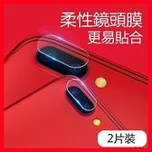 鏡頭膜|蘋果12 i12 Pro max i12 mini iPhone12 鏡頭貼 防刮 防摩擦 保護手機鏡頭 四入 高清透明 保護貼