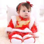 新年服女寶寶兒童唐裝冬加厚嬰兒周歲禮服抓周中國風【不二雜貨】