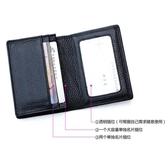 商務禮品銀行卡包牛皮名片盒名片包大容量可logo頭層皮卡包