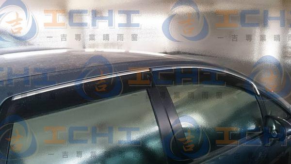 【一吉】04-18年 COLT PLUS 鍍鉻飾條+原廠型 晴雨窗 / colt晴雨窗 colt 晴雨窗 colt plus晴雨窗