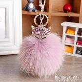 狐貍毛球汽車鑰匙扣卡通掛件女士配飾可愛鏈創意包包掛飾背包     歐韓時代