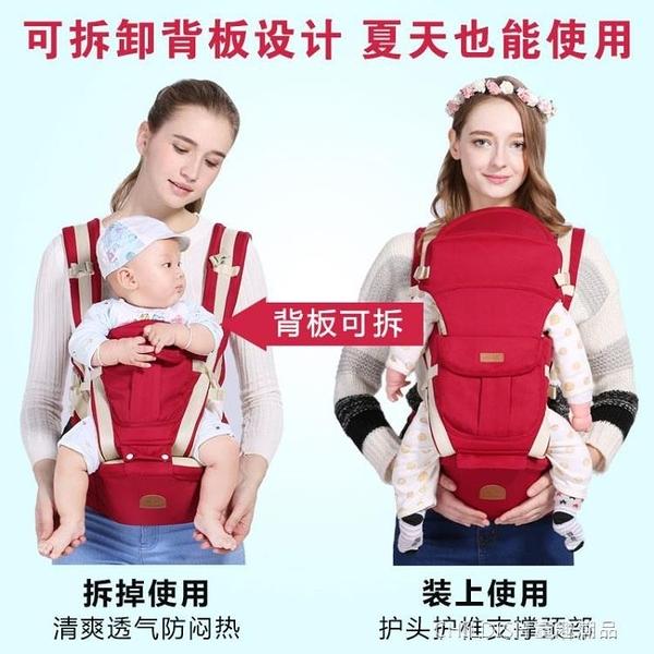 兒童背帶 抱娃神器橫抱平躺新生兒寶寶背娃帶背帶腰登嬰兒小孩前抱式多功能 童趣潮品