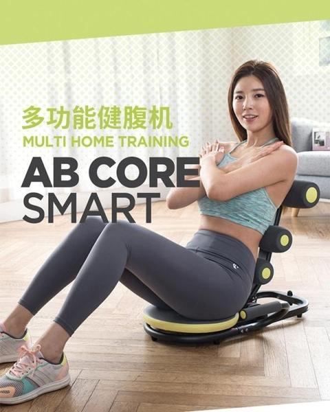 韓國多功能仰臥起坐輔助健身器材健腹器懶人收腹機卷腹機美腰神器 交換禮物
