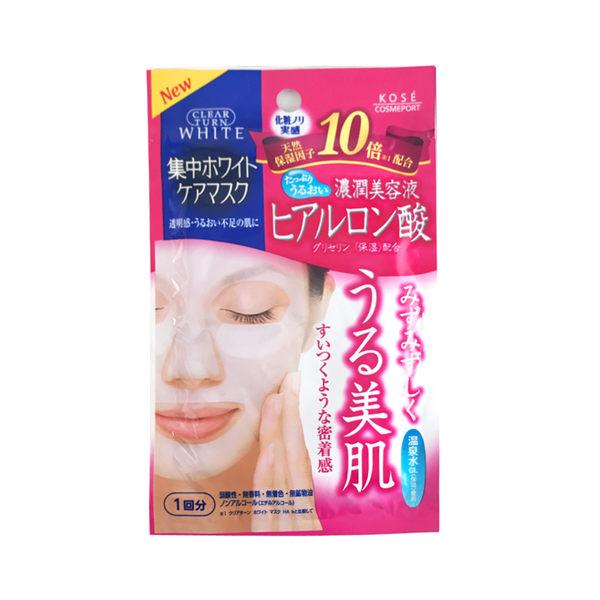 (即期良品)KOSE高絲 光映透面膜組 玻尿酸保濕面膜1回分 【UR8D】
