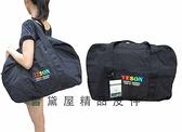 ~雪黛屋~ YESON 收納袋超耐重台灣製造品質保證外加鎖備用旅袋收納摺疊高單數防水尼龍布Y429-20