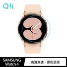 【愛瘋潮】Qii SAMSUNG Galaxy Watch 4 (40mm)、(44mm) 玻璃貼 (兩片裝)