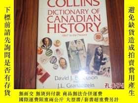 二手書博民逛書店英文原版:The罕見Collins Dictionary of