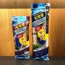 MR.AQUA 水族先生【小型缸 虹吸管 (S)】換水組 換水管 吸水管 清洗魚缸更方便 魚事職人