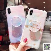 蘋果手機殼 夢幻ins風iphonex手機殼新款蘋果7韓國8plus漸變水彩6s硅膠女款潮 玫瑰女孩