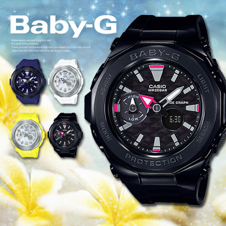 【最新作】Baby-G 時尚運動風 BGA-225G-1A/潮汐/防水/BGA-225G-1ADR 現貨!