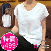 無袖棉麻衫 寬鬆燕尾式弧形下擺小包袖亞麻V領上衣 艾爾莎【TGK3594】