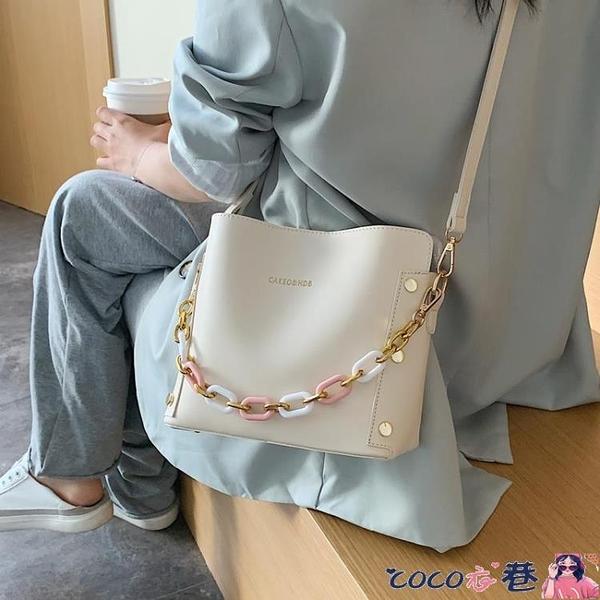 熱賣水桶包 簡約質感側背小包包女包2021流行新款潮時尚女士斜背包手提水桶包 coco