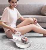 德爾瑪除儀家用床上小型去蟲神器床鋪紫外線殺菌機吸塵器除蝻220V 【快速出貨】