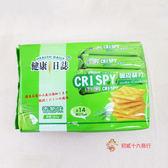 馬來西亞零食健康日誌_脆皮蘇打餅(香蔥味)14包入364g【0216零食團購】4711402828616