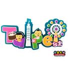 【收藏天地】台灣紀念品*玩美新台灣系列-台北字母PVC造型冰箱貼 ∕ 小物 磁鐵 送禮 文創 風景
