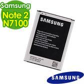 《 3C批發王 》三星原廠電池SAMSUNG Galaxy Note 2 N7100 智慧型手機 高容量