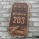 金屬高檔家用住宅門牌定制亞克力仿古銅純銅...