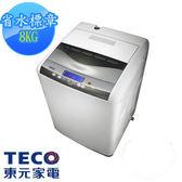 東元TECO   8公斤省水標章洗衣機  W0838FW