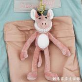 丑萌小豬書包掛件豬豬鑰匙扣可愛ins毛絨公仔包包玩偶背包掛飾 創意家居生活館