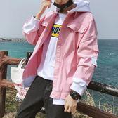牛仔外套 春秋季新款粉色牛仔外套男士韓版潮流連帽帥氣夾克男學生寬鬆外衣