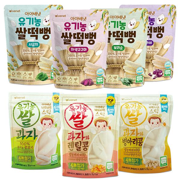 韓國 ivenet 艾唯倪 寶寶大米餅 米菓 糙米餅 菠菜/甜薯/大麥苗/紫甘藍/白米 4160 寶寶餅乾