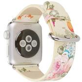 現貨 蘋果 Apple watch 錶帶 經典碎花錶帶 手錶 皮革 iwatch 38mm 皮革錶帶