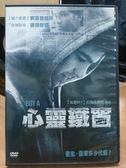 影音專賣店-N02-030-正版DVD*電影【心靈鐵窗】-安德魯加菲*彼得穆蘭