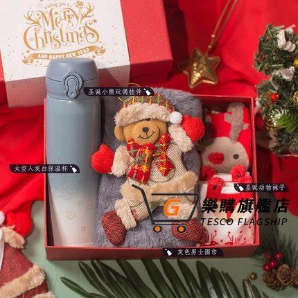 蠟燭禮盒 聖誕節香薰蠟燭diy生日小創意伴手禮送禮盒套裝禮物聖誕樹 交換禮物