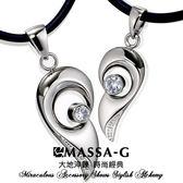 貝兒朵朵  動心巧貝  搭配合金鍺鈦對鍊-MASSA-G X
