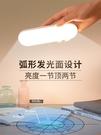 LED小夜燈USB充電式