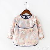 兒童罩衣防水長袖反穿衣寶寶吃飯衣圍裙純棉小孩罩衣嬰兒圍兜護衣618購