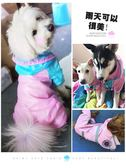 小狗狗雨衣泰迪衣服四腳全包防水雨披寵物比熊博美小型犬薄款夏裝   電購3C