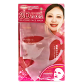 Lumina 3D立體型 矽膠立體型面膜一片入 耳掛型 面膜補助/沐浴蒸臉/濕敷輔助 L-B00193【UR8D】