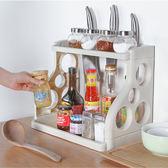 ✭慢思行✭【W29】多功能雙層置物架 廚房 調味架 砧板  刀具 餐具 鍋具 收納架 桌面 整理架 方便