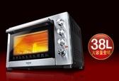 Panasonic 國際牌 電烤箱 NB-HM3800 大容量38L