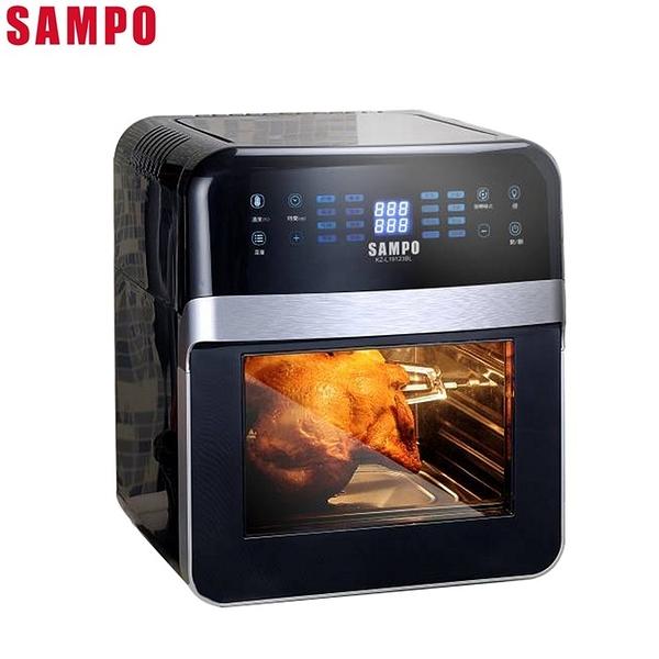 SAMPO聲寶12L智能氣炸烤箱KZ-L19123BL