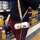 飲料瓶背帶水瓶綁帶可斜挎杯子掛繩便攜式純凈水掛繩 創時代3C館