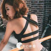 運動文胸-鏤空高強度防震運動瑜伽美背內衣女健身胸衣-奇幻樂園