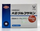 日本【大正】葡萄糖胺錠 6錠/包x30包(盒)