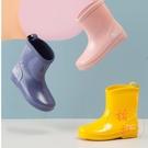 時尚純色兒童雨鞋防水防滑塑膠雨鞋【橘社小鎮】