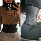 產后恢復減瘦肚子束身衣橡膠塑身腰封女運動束腰帶健身束縛收腹帶  無糖工作室
