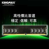 [哈GAME族]免運費 可刷卡●台灣生產品質保證●勝創 DDR4 2400 8GB 8G 桌上型記憶體 1.2V低電壓