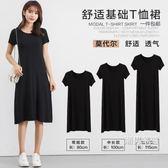 洋裝夏季2018新品短袖莫代爾長裙大尺碼T恤裙連身裙女夏寬鬆背心裙M-XL