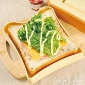 飯糰模具 三明治模具 方形大號經典吐司三明治制作器DIY面包模具 潔思米