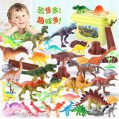 兒童恐龍玩具套裝仿真動物大號霸王龍模型塑膠男孩暴龍玩具3-6歲『小宅妮時尚』