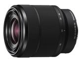*兆華國際* Sony 28-70mm F3.5-5.6 OSS NEX專用 新力公司貨 三期零利率含稅免運費