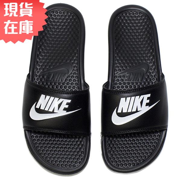 【現貨】NIKE BENASSI JDI 男鞋 女鞋 拖鞋 休閒 經典 黑 【運動世界】 343880-090