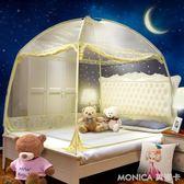 北極絨蒙古包蚊帳1.8m床1.5雙人家用2.2m加密加厚1.2米床 莫妮卡小屋 IGO